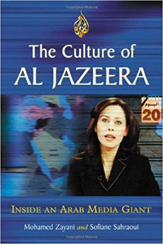 zayani sahraoui al jazeera